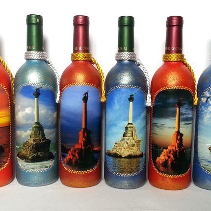 Подарочные бутылки с фото Севастополя, цена за 1 шт