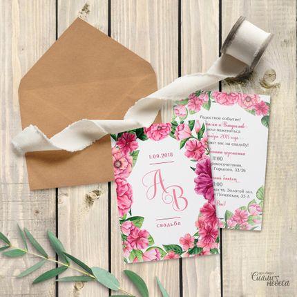 Приглашение Розовые пышноцветы