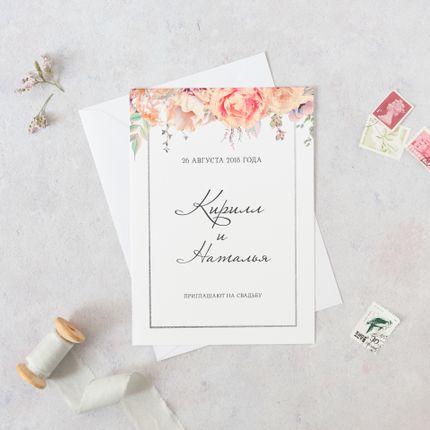 Приглашения Персиковая нега