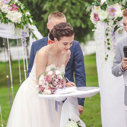 Проведение свадьбы с Dj