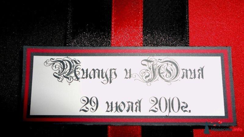 Фото 129110 в коллекции Портфолио. Свадьба Юлия и Тимур 29.07.2010 - Вашкетова Юлия - организатор свадеб, флорист.