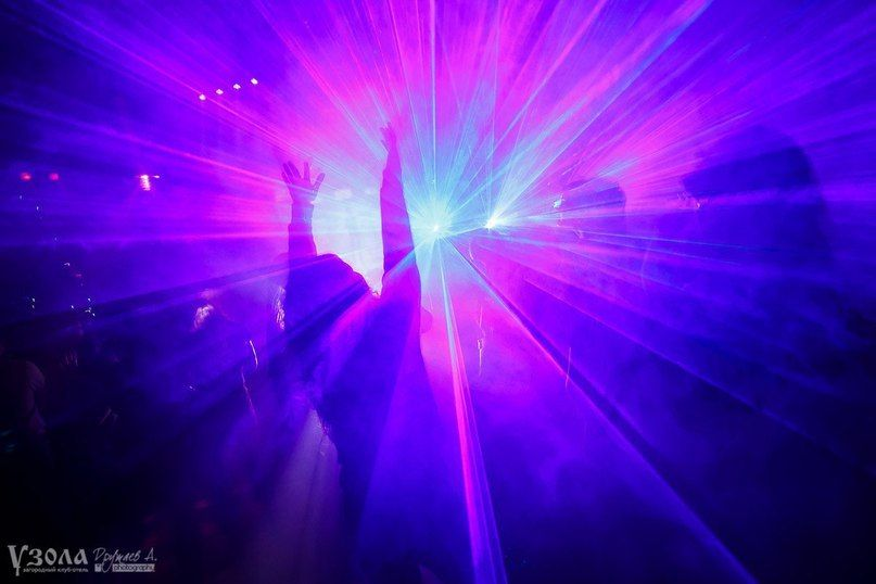 Лазерная дискотека, 6 часов