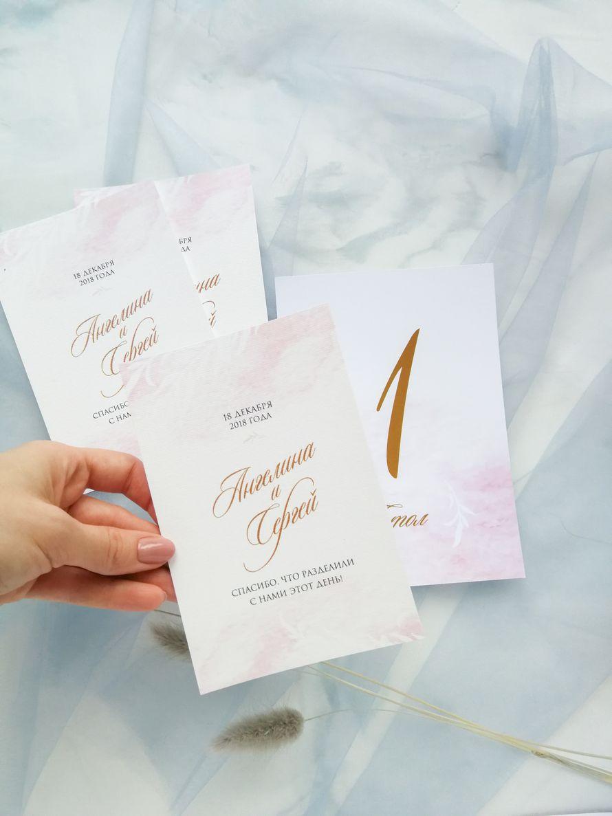 Карточки благодарности Розовая акварель, 1 шт.