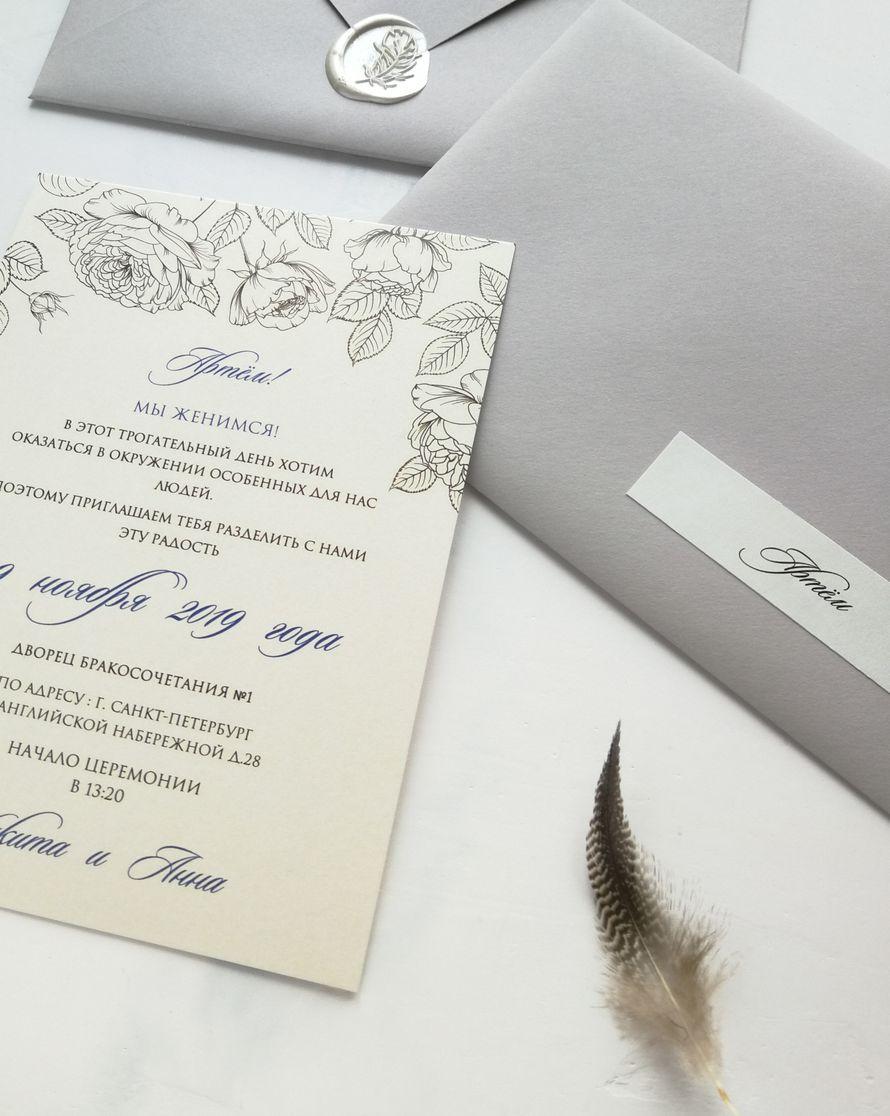 Комплект приглашений Розовый сад Базовый