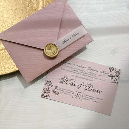 Комплект приглашений Pinky gold