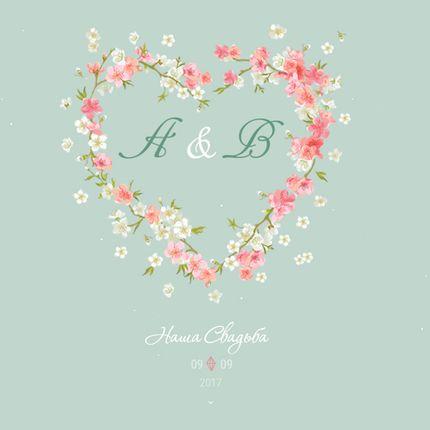 Свадебный сайт (Дизайн №1)