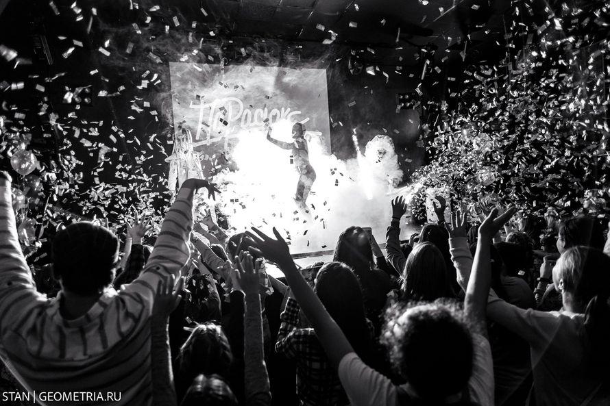 "Фото 17976568 в коллекции Бумажное шоу|ТЮМЕНЬ - Бумажное шоу ""Euphoria"" - шоу конфетти"