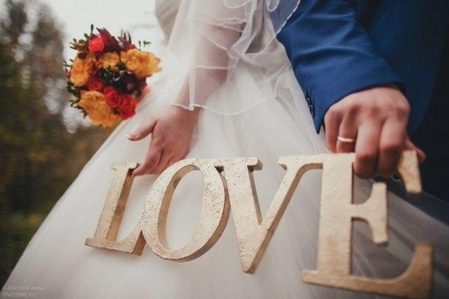 Свадьба и венчание своими руками