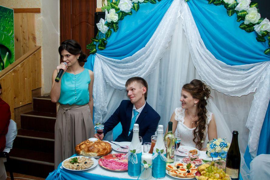 Свадьба Екатерины и Максима - фото 15596550 Yeah group - ведущие