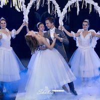 Сопровождение свадебного танца балеринами