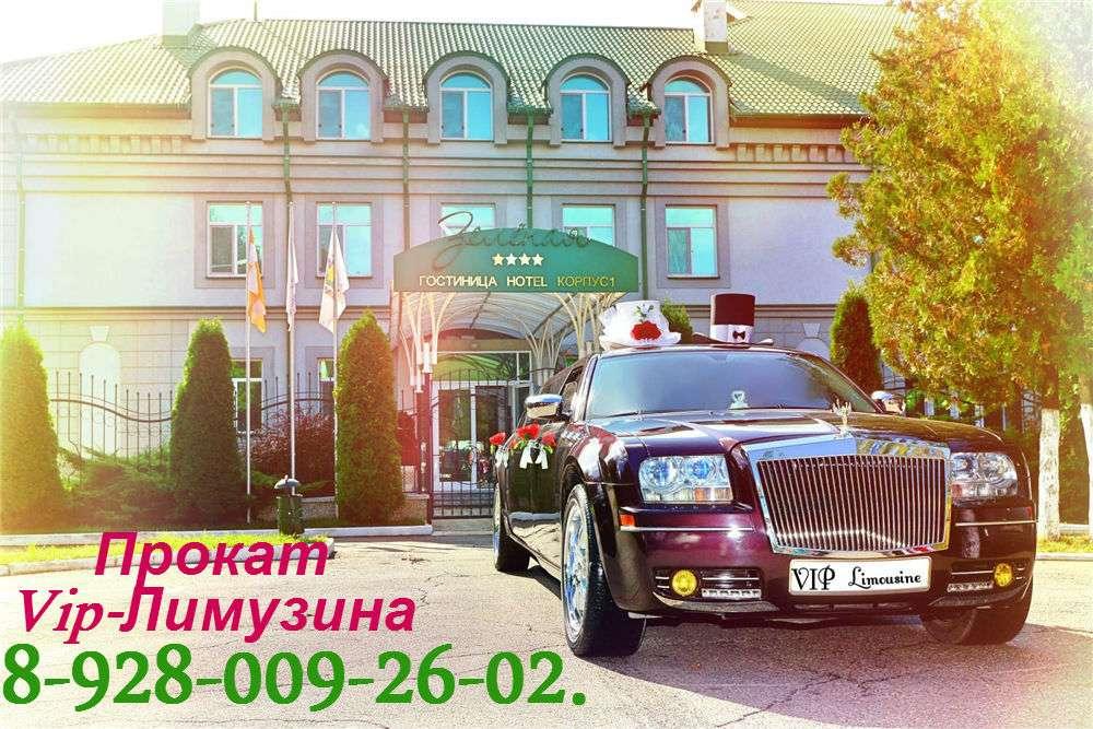 Фото 15632792 в коллекции Свадьба в Невинномысске и по Кочубеевскому району - Vip-Лимузин - салон аренды авто