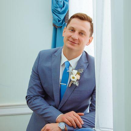 """Проведение свадьбы - пакет """"Minimal"""""""