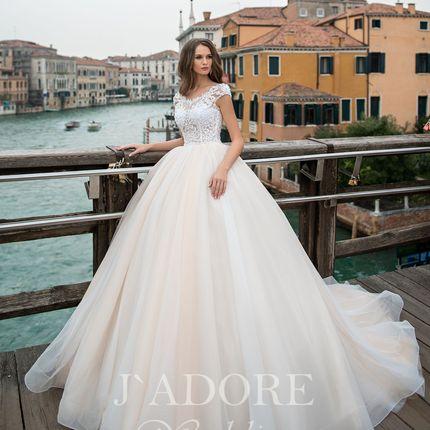 Пышное свадебное платье силуэта Принцесса
