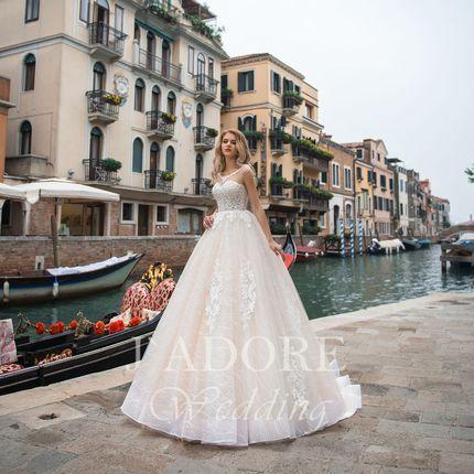 Пышное свадебное платье 2237