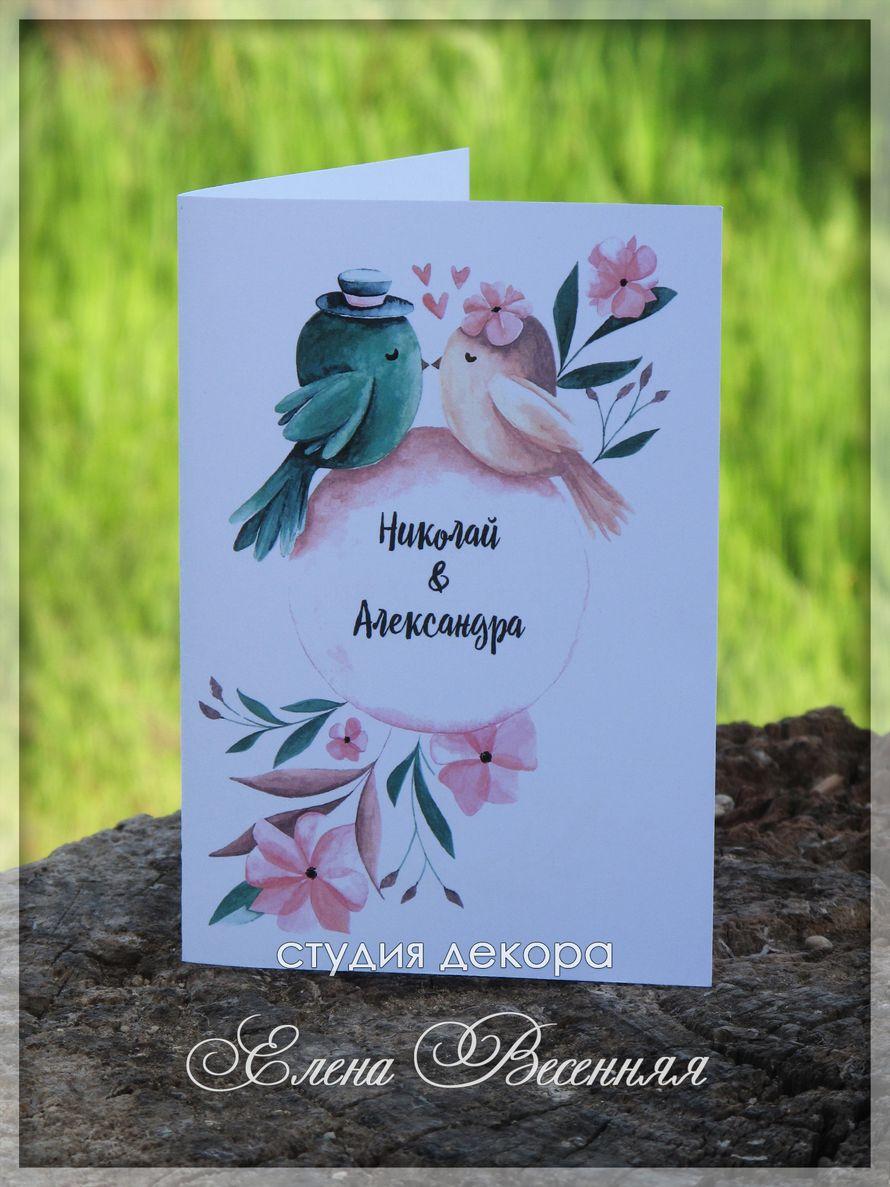 """Свадебные пригласительные """"Влюблённые птички"""""""