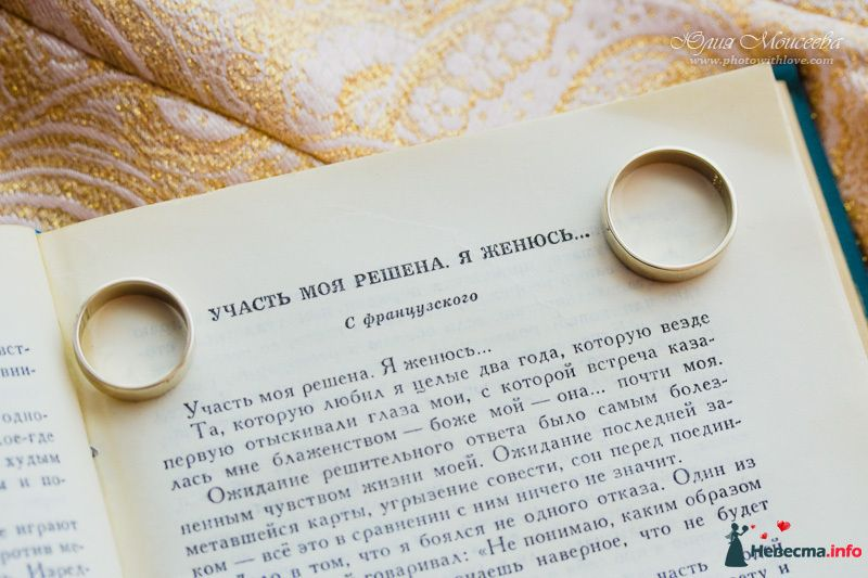 Свадебные колечки - фото 106725 Свадебный фотограф Моисеева Юлия