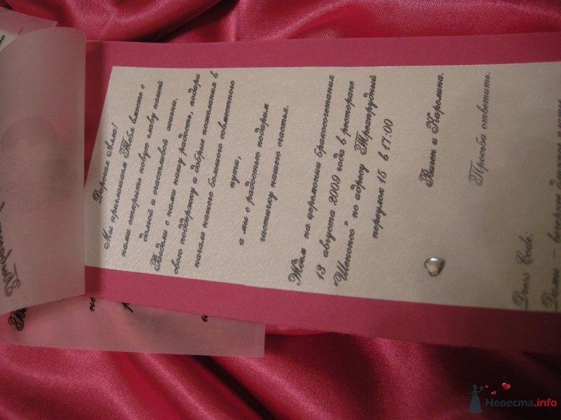 Фото 28892 в коллекции для свадьбы - AngeLady