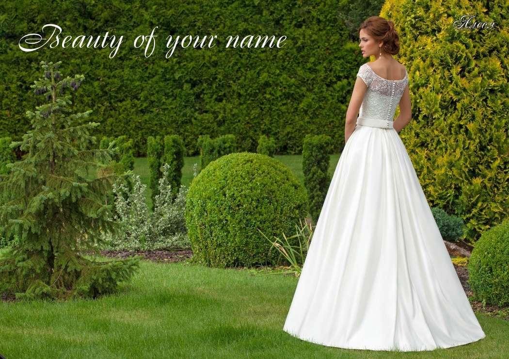 "Фото 8119442 в коллекции Lady White - Beauty of your name - Студия свадебного платья ""Облако любви"""