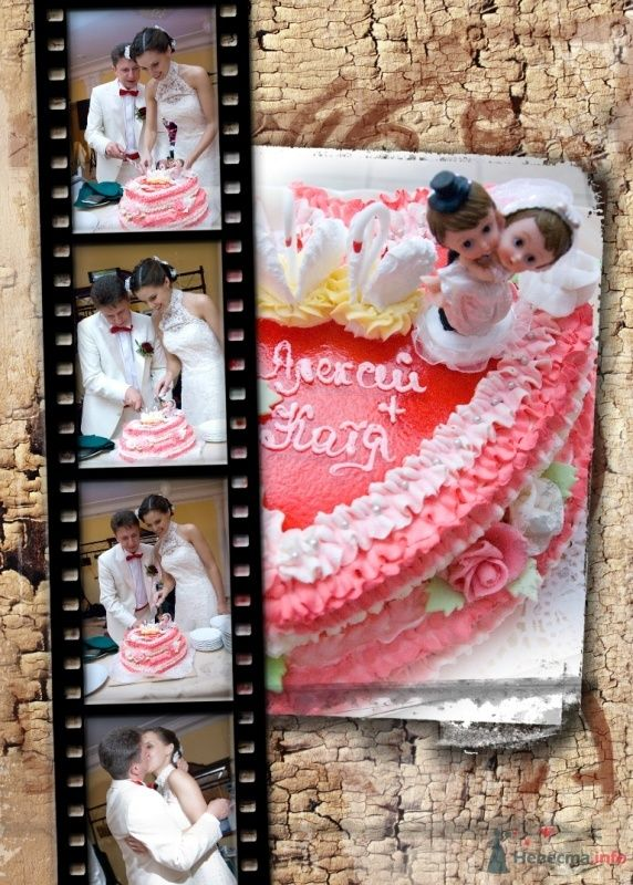 Фото 48732 в коллекции Наша Свадьба - фотографии Ксении Андреевой - katsonya