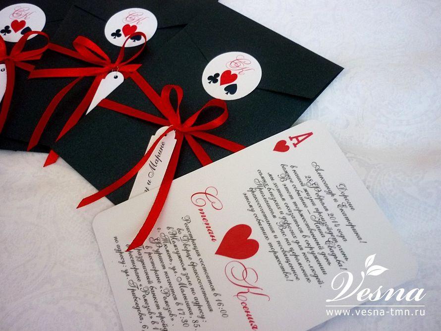Фото 10532392 в коллекции Портфолио - Vesna-Art - аксессуары для свадьбы