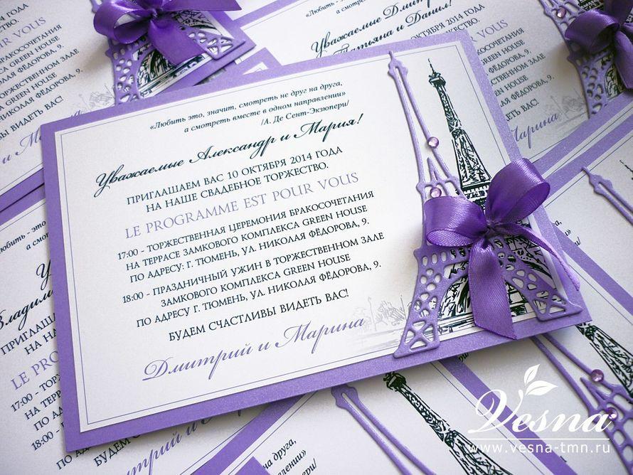Фото 10532422 в коллекции Портфолио - Vesna-Art - аксессуары для свадьбы