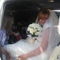 Счастливая жена!
