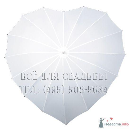 """Арт.120-010 Зонт-трость в форме сердца, цвет белый, D-78 см, 16 спиц - фото 51769 """"Все для свадьбы"""" - салон аксессуаров и услуг"""