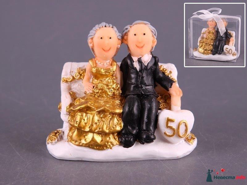 Золотая свадьба смешные картинки, мальчика днем