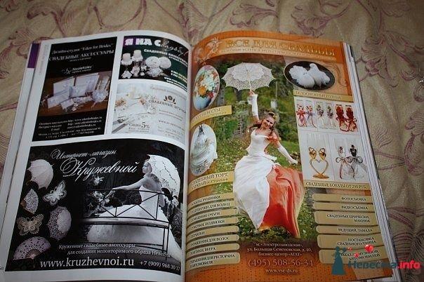 Фото 87757 в коллекции Мы тоже были невестами! - Ведущая Власова Дарья