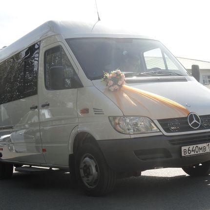 Аренда свадебных микроавтобусов