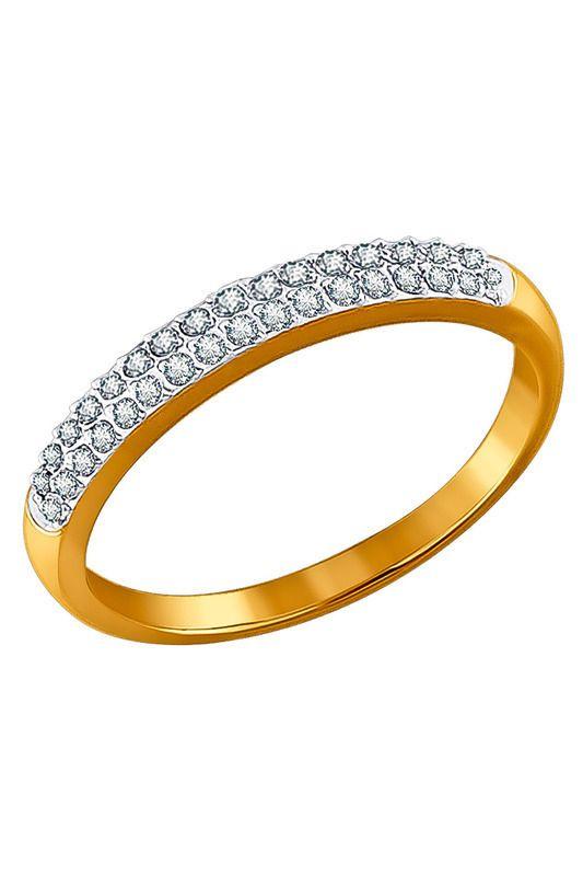Обручальное кольцо с 34 бриллиантами