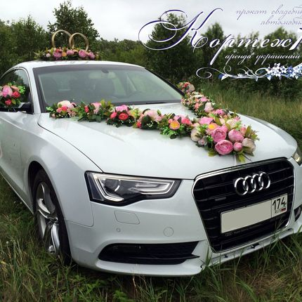 Аренда Audi A5