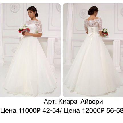 """Платья """"Киара"""", до 66 размера"""