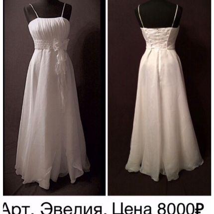 Платье Эвелия