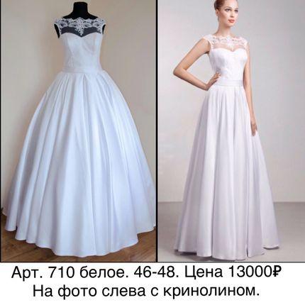 Платье арт. 710