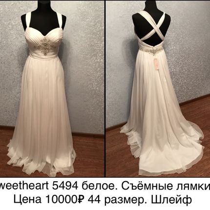 Платье Sweetheart 5494