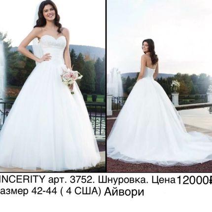 Платье Sincerity, модель 3752, 42-44 размер