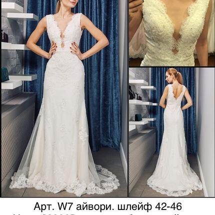 Новое арт. W7 Свадебное платье Айвори цвета. На молнии. 42-46