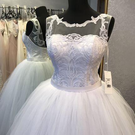 Пышное свадебное платье, арт. Кейт