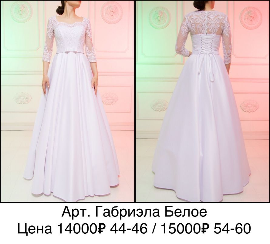 Платье - арт. Габриэла