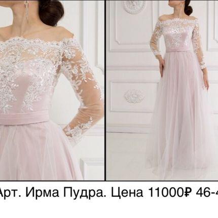 Нежное платье с рукавами