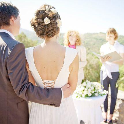 Организация выездной свадебной церемонии