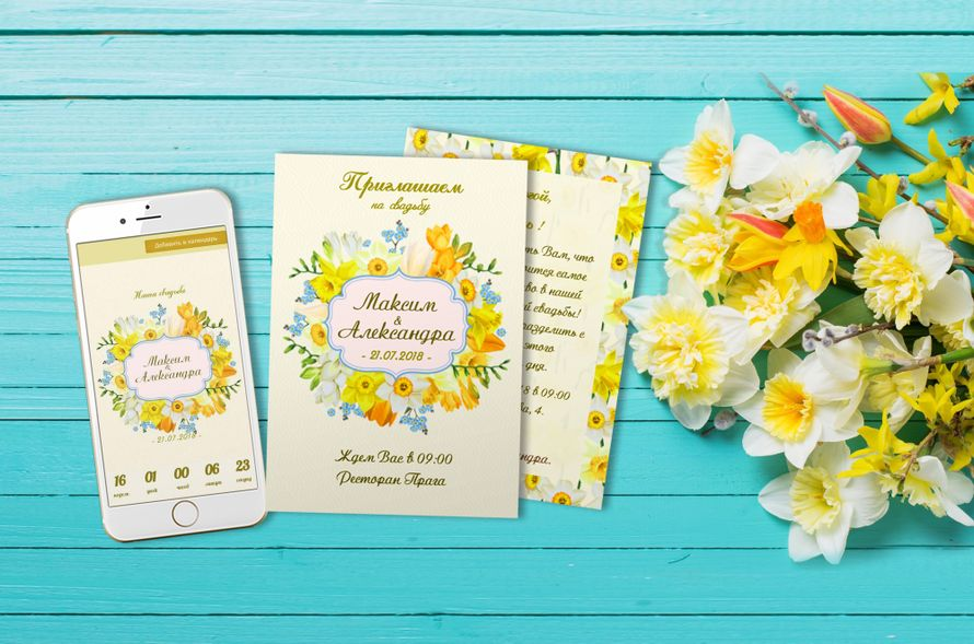 Фото 17120870 в коллекции Портфолио - Сервис свадебных приглашений WeddingPost