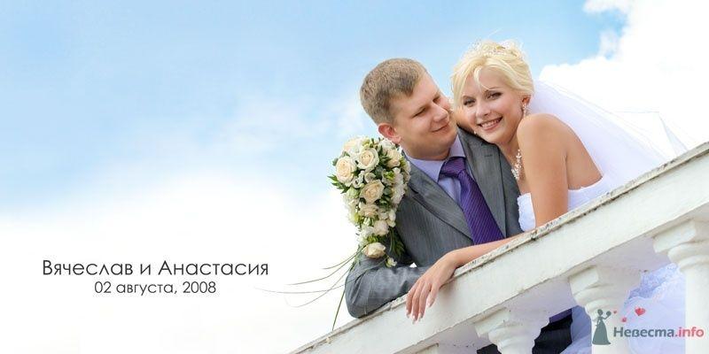 Фото 27904 в коллекции Вячеслав и Анастасия