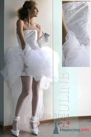 """свадебное платье """"Амели"""" - фото 1963 Свадебный салон """"Астория стиль"""""""