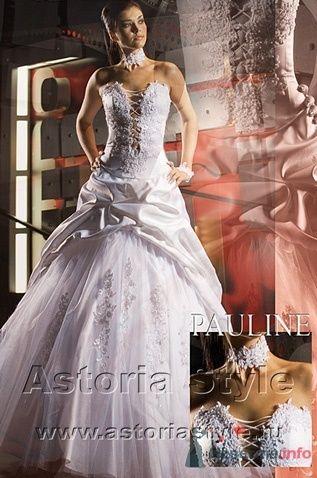 """платье """"Шанти"""" - фото 1977 Свадебный салон """"Астория стиль"""""""
