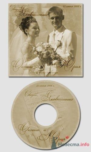 Фото 2283 в коллекции Красивые свадебные картинки)
