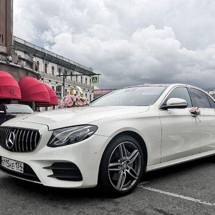 Mercedes W213 AMG в аренду