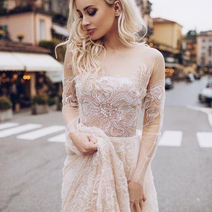 Платье Elviona