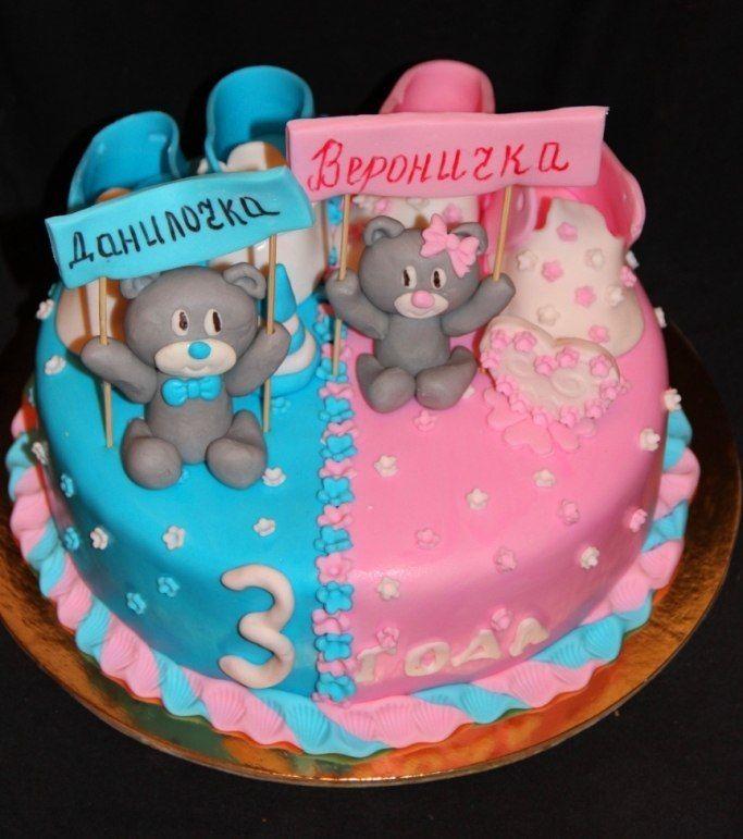 Двойняшки картинка для торта
